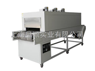 DS-2500温度60度~300度可设定热风隧道烘烤箱