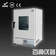 DHG-9247A电热恒温干燥箱生产厂家