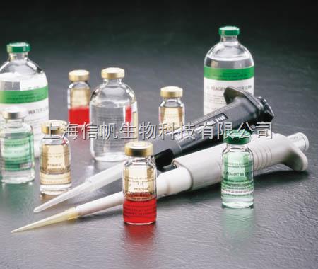 碳化二亚胺盐酸盐(Fluka74208原装)