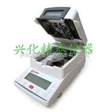 JT-K6粮食饲料水分检测仪 种子水分检测仪,粮食水分测定仪