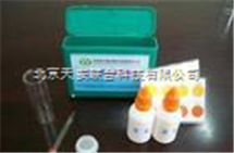 PH快速检测试剂盒 4-10
