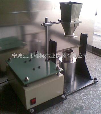 FT-109體積密度測試儀,標準堆積密度測定儀,不銹鋼材質堆積密度測定儀