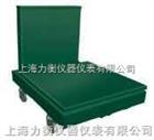 天津1.5m*1.5m/3吨机械磅秤 ,双标尺地上衡厂家批发