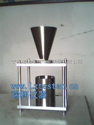 氧化鎂堆積密度測定儀,哪里有堆積密度測定儀,活性白土堆積密度測定儀
