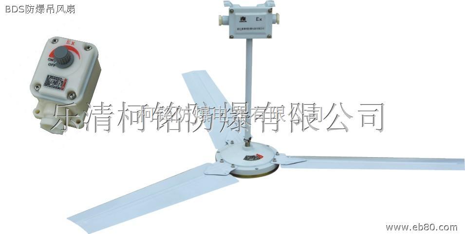 吊式电扇电机接线图