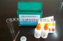 硫化氢快速检测试剂盒分析盒