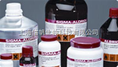 Tris-HCL,三羟甲基氨基甲烷盐酸盐
