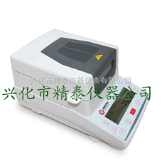 JT-K10树脂快速水分测试仪 树脂含水率测定仪,塑胶颗粒水分仪
