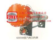 600KW氮气电加热器
