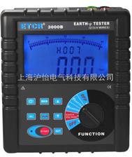 ETCR3000B土壤电阻率测试仪