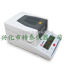 JT-K6谷物水分测量仪 粮食水分测量仪,粮食水分测定仪