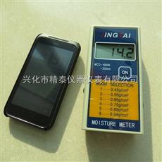 MCG-100W木料水分仪 木料水分测量仪,木材水分测定仪