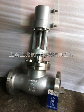 液压截止阀--j741h液化气液压截止阀