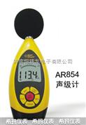 AR854数字声级计AR854数字声级计