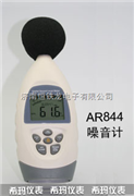 AR844数字噪音计AR844数字噪音计