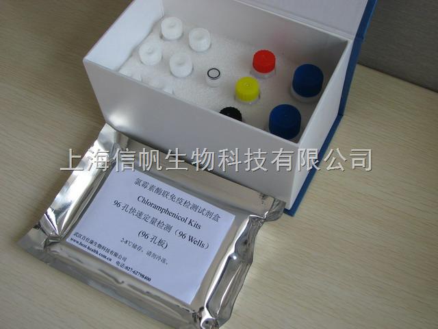 补体蛋白3(C3)检测试剂盒