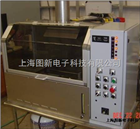 TPP热防护性能测试仪TPP2703