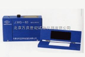 XGP-60镜向光泽度计