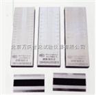 QXD-50刮板细度计