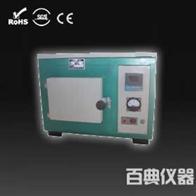 SSXF-2.5-10一体化可编程箱式高温炉生产厂家