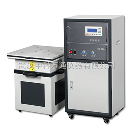 HG-70A+福建电磁式振动台报价
