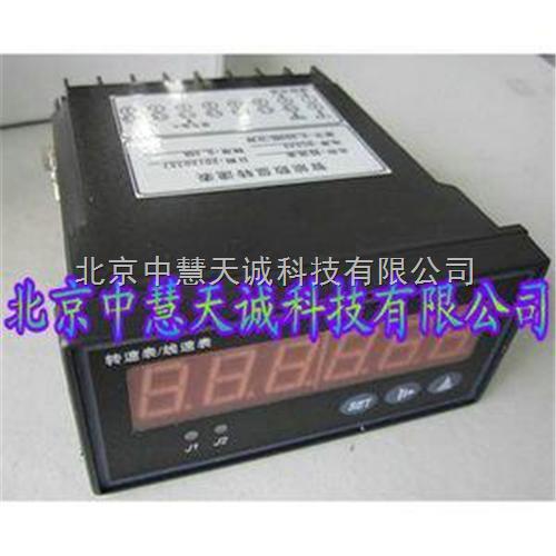 智能线速表/转速表 型号:SWJ-04