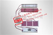 LCD型LCD型履带式加热器