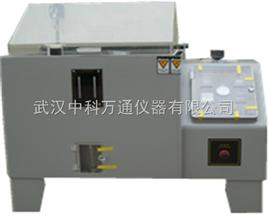 YWX/Q-250盐雾腐蚀试验箱苏州盐雾腐蚀实验箱