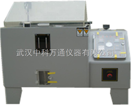 YWX/Q-750盐雾腐蚀实验机湖北盐雾腐蚀试验机