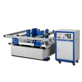 HG-100烟台模拟运输试验机报价