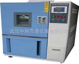 GDJS-010高低温交变湿热试验箱高低温交变湿热