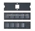 纺织面料服装用变色等级卡,评级卡,GB250灰卡,变色用样卡