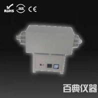 SK2F-3-10可编程管式电炉生产厂家