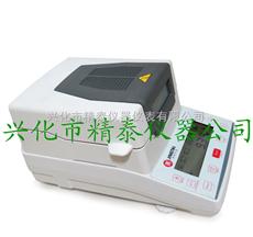 JT-K10药材水分仪 西药水分仪 中药水分测试仪,快速卤素测湿仪