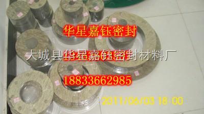 河北祥鑫隆密封材料有限公司