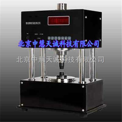 自动颗粒强度测定仪 型号:DL-3