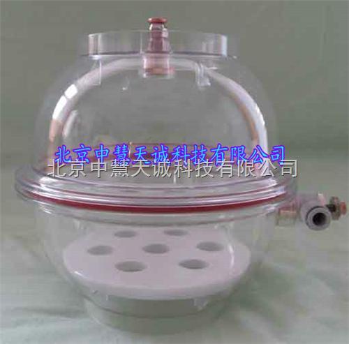 真空干燥器 型号:BCMZ-300T1