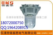 NFC9180我家有卖NFC9180防眩泛光灯,70w(金卤灯),吸顶式NFC9180