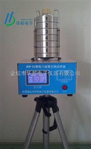 HBW-6A智能六级空气微生物采样器