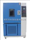GDS-500西北地区高低温湿热试验箱