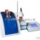 一级代理销售上海仪电ZDJ-5电位滴定仪