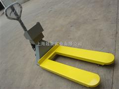 上海1000kg称重手动液压搬运车,1T搬运秤