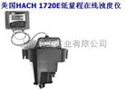哈希低量程浊度电极60101-01