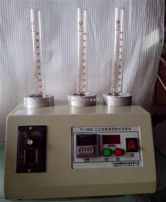 三工位普通型振實密度儀新品,普通型振實密度儀,振實密度儀
