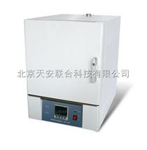 1300℃节能箱式电炉