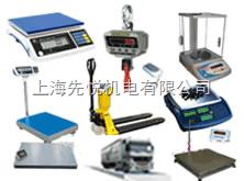 海门电子称(厂家)起重机/钢材市场适用电子吊钩秤