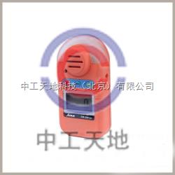 LBT-EM-20ⅡLBT-EM-20Ⅱ硫化氢气体检测仪