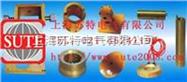 ST1036铸铜加热器