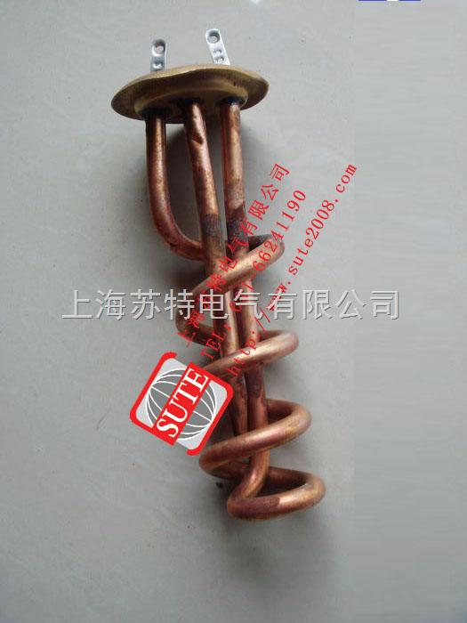 ST5521开水器电加热管