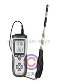 LBDT-8880LBDT-8880 热敏式风速仪-热线风速仪-热球式风速仪